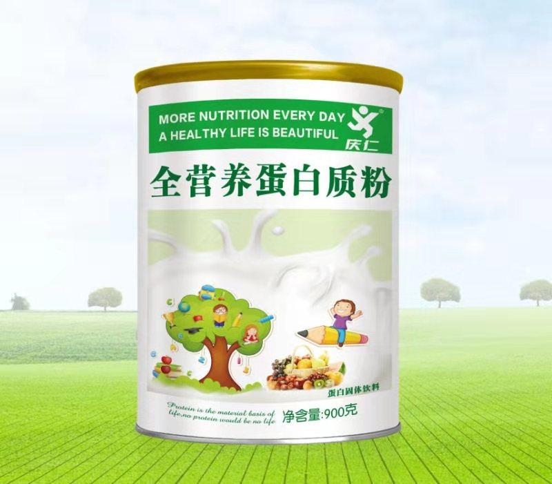 全營養蛋白質粉