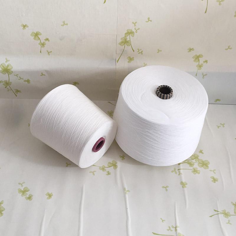 精梳長絨棉紗系列