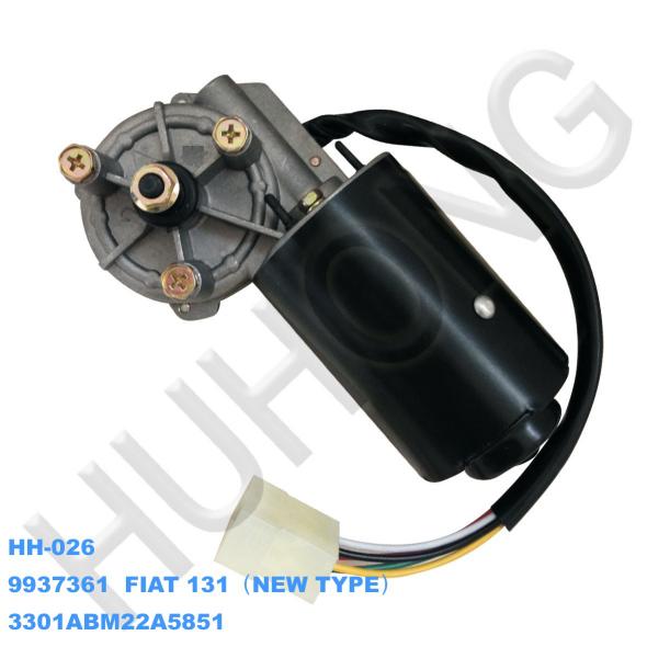FIAT 131雨刮電機