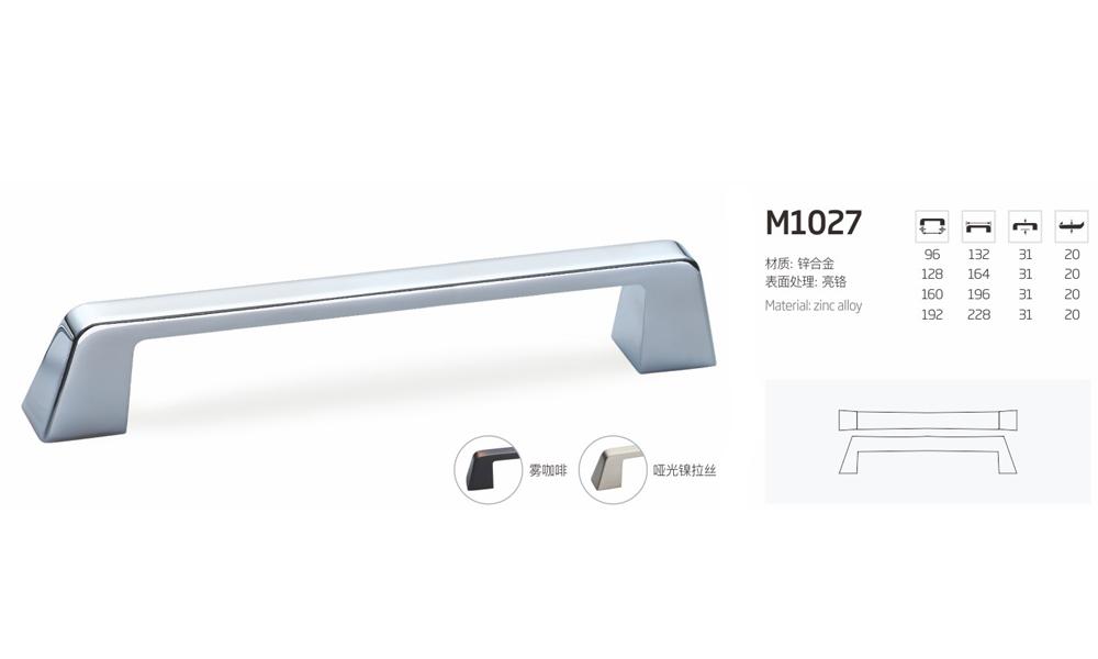 M1027