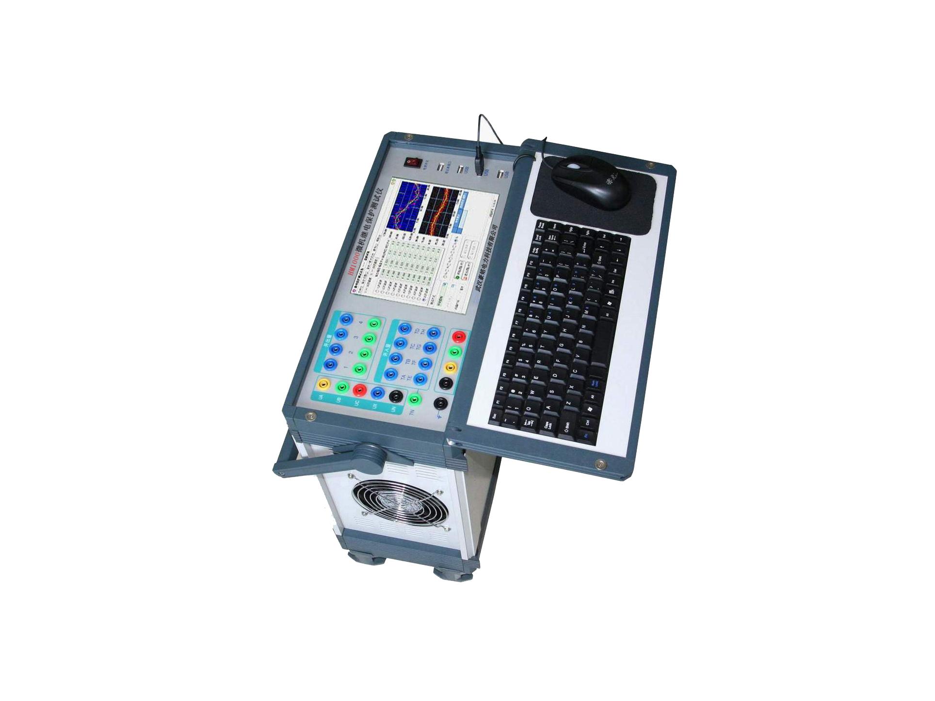 HM1000微機繼電保護測試儀