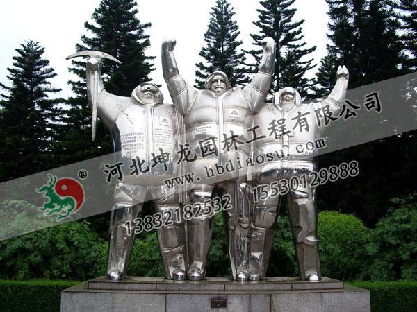 人物不銹鋼雕塑017