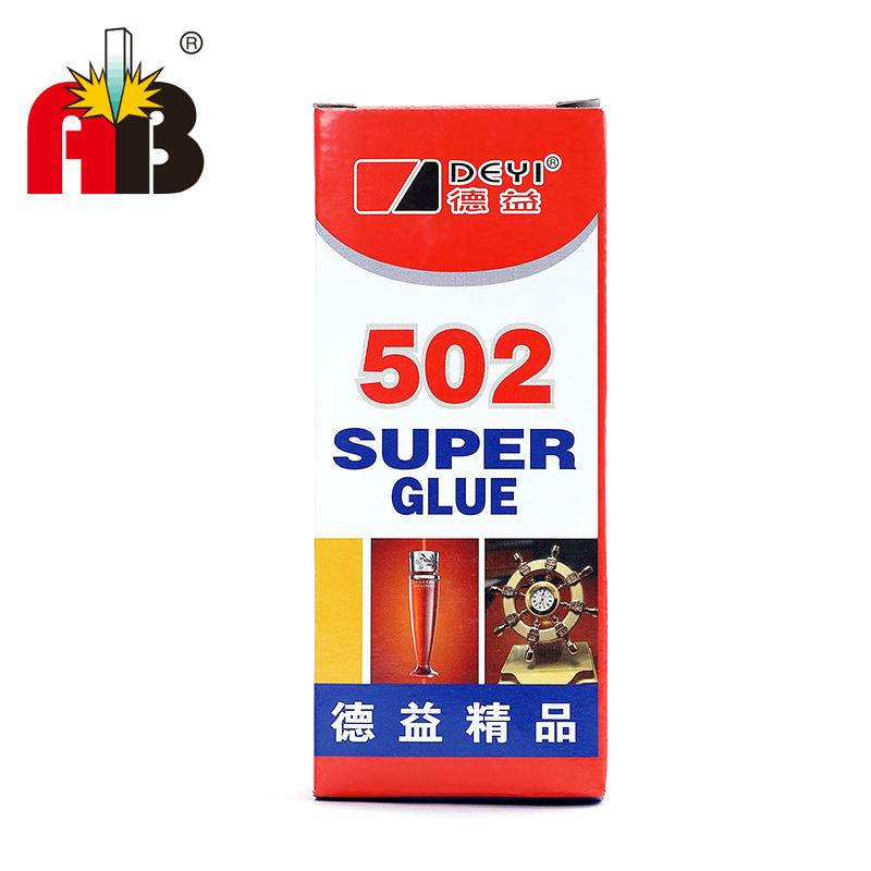 DY502精品