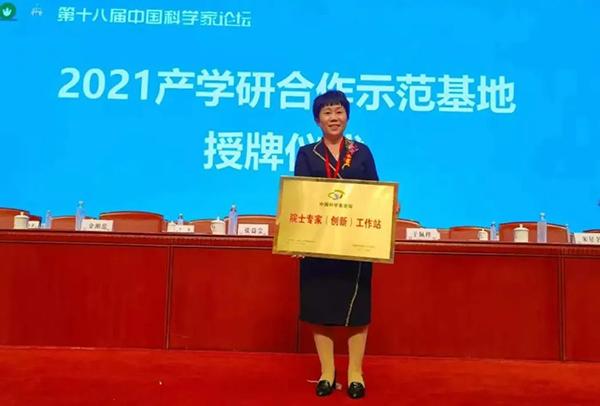 喜报 名宇化妆品荣获第十八届中国科学家论坛两项荣誉!