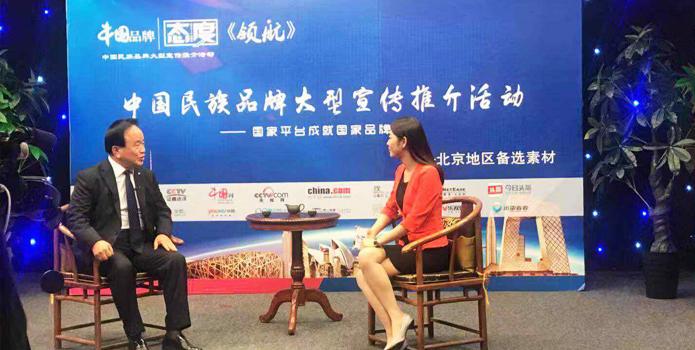 中國民族品牌大型宣傳推介活動