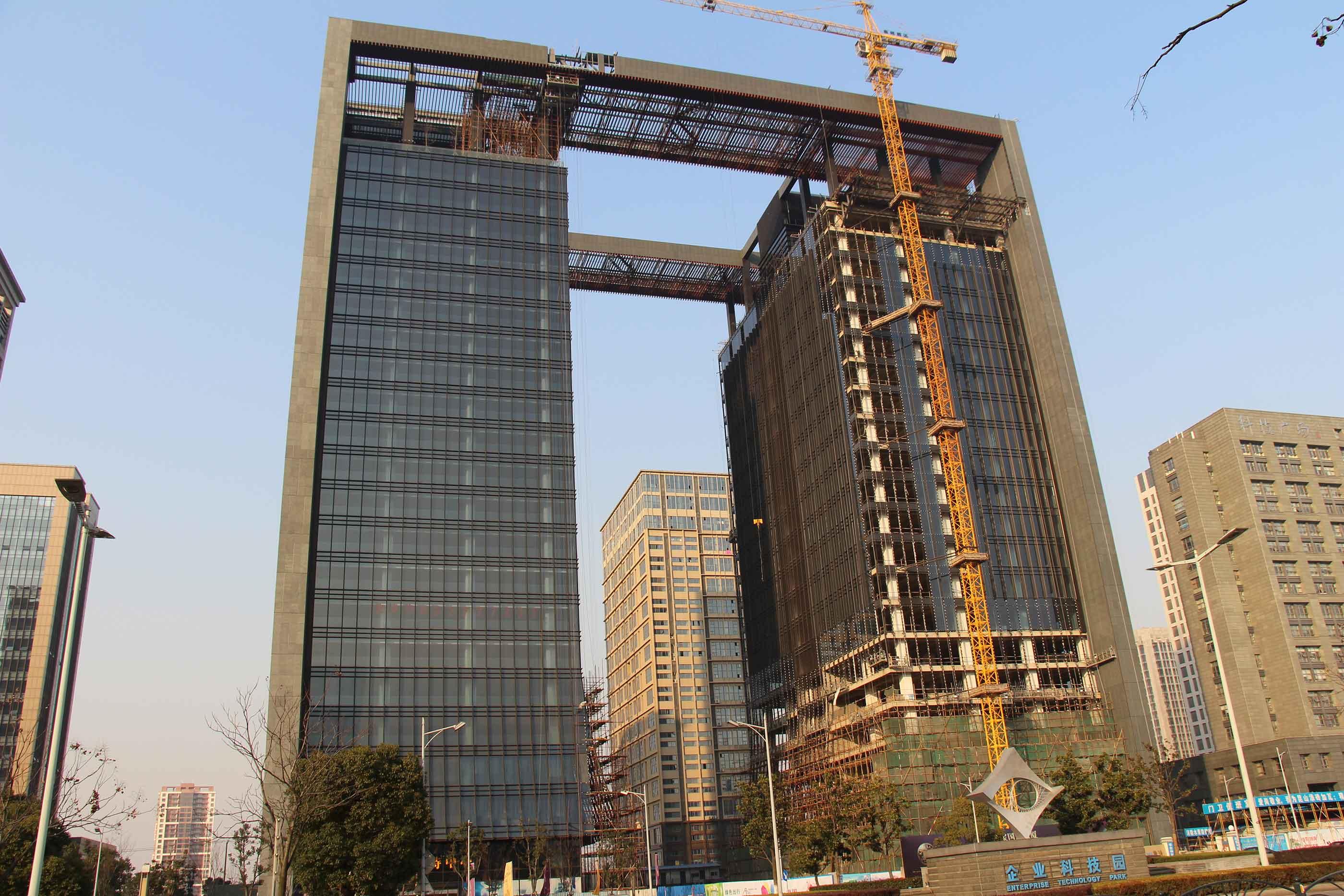 鑫明總部大樓