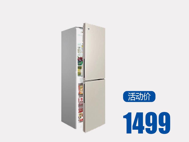 198L節能無霜兩門冰箱