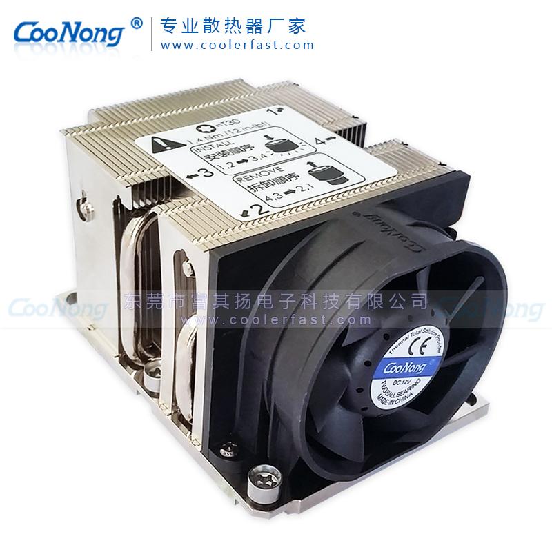 LGA 3647 Narrow:R10-10