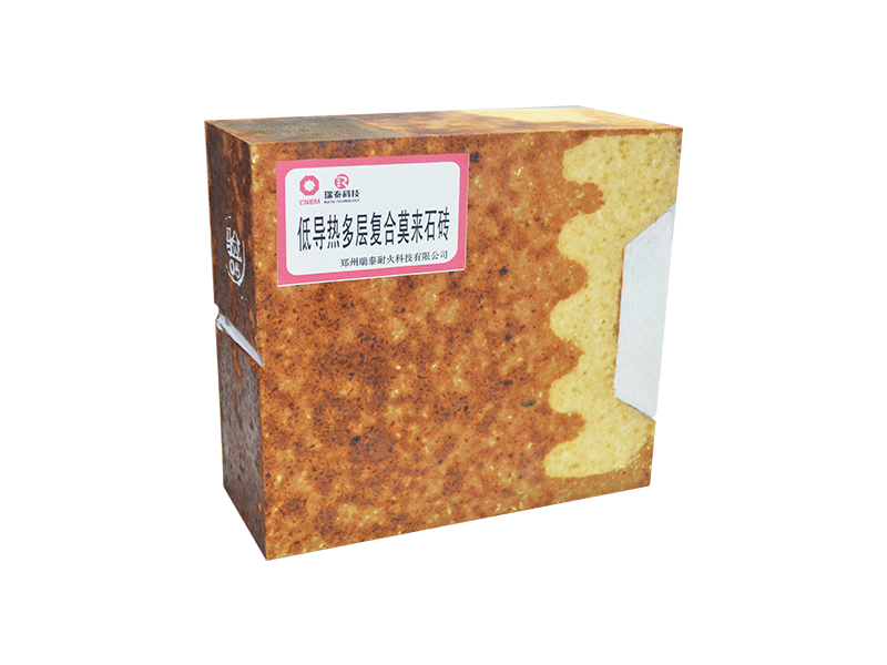 低導熱多層復合莫來石磚