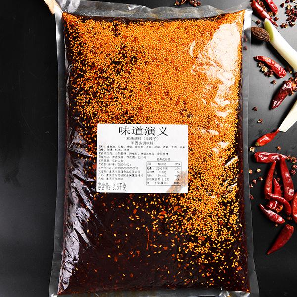 味道演義油辣子調料(2.5kg)