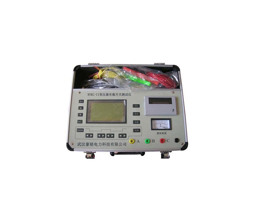 BYKC-II變壓器有載開關測試儀