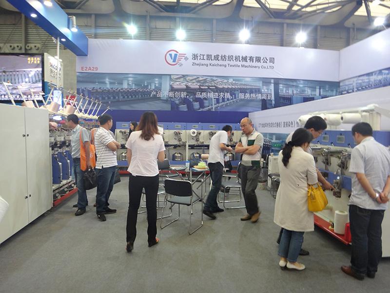 2013年上海紡機展