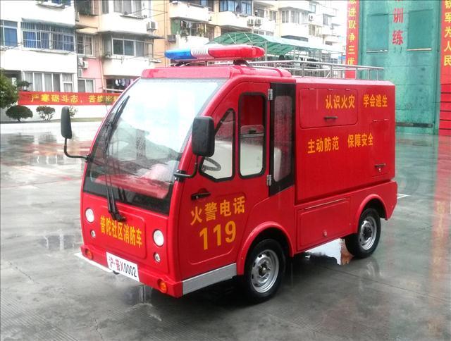 DVXF-4电动消防车