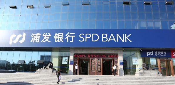 天津市助行股份投資資金管理有限公司