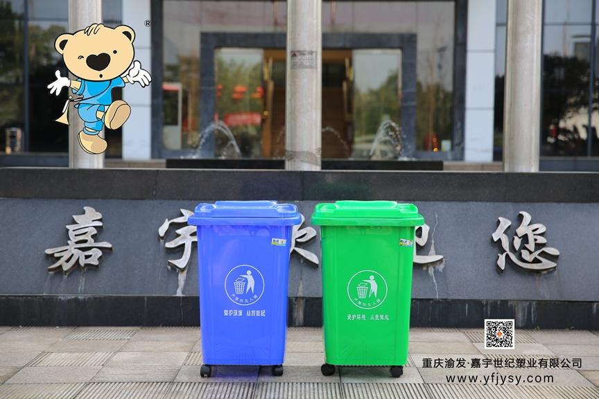 5080環衛垃圾桶A/B款