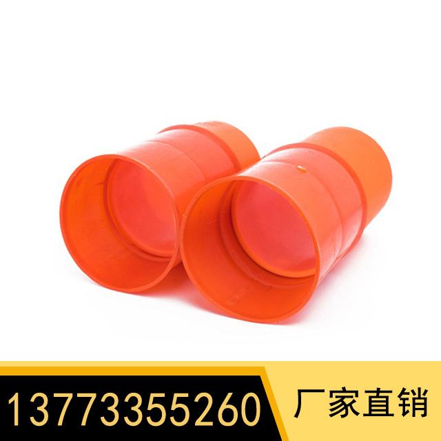 MPP電力管 型號:Φ75mm