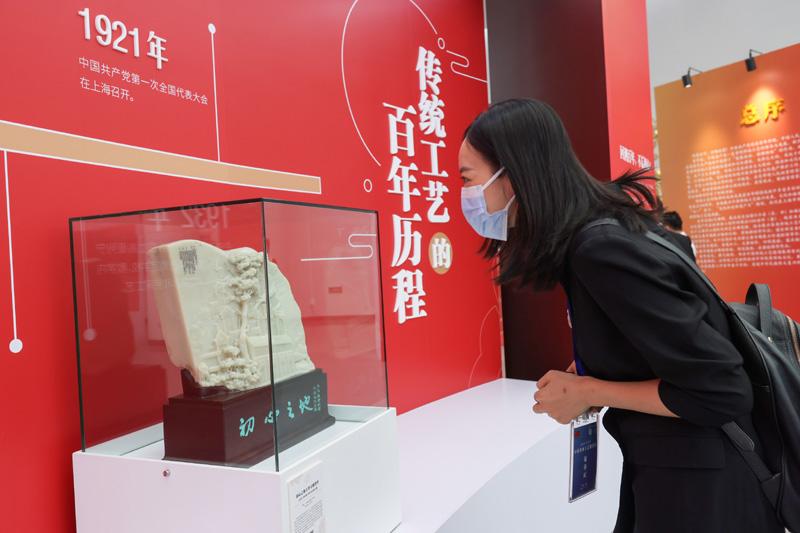 中國傳統工藝邀請展在上海舉辦