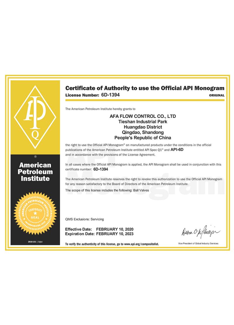 API6D证书