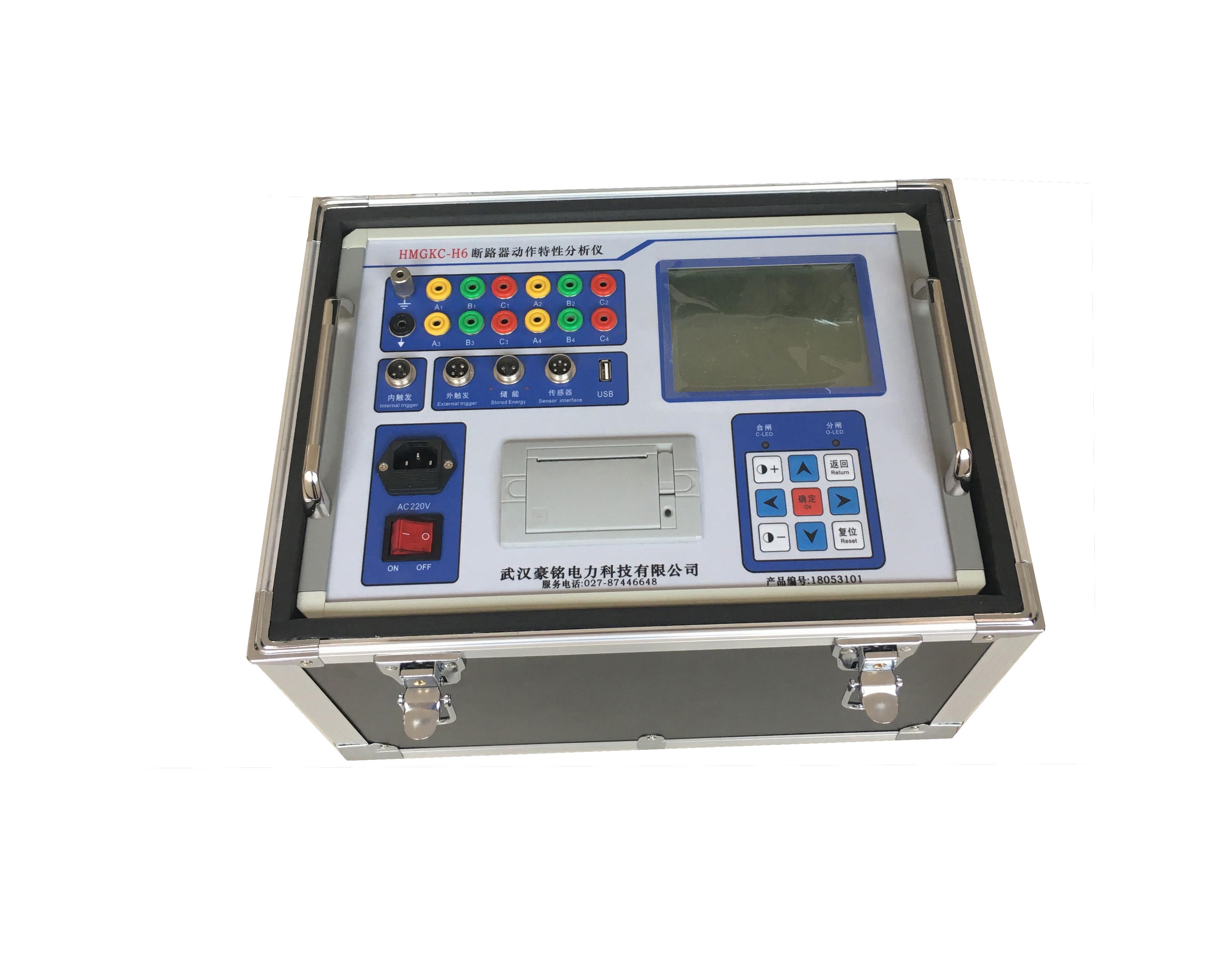 HMGKC-H6斷路器動作特性分析儀