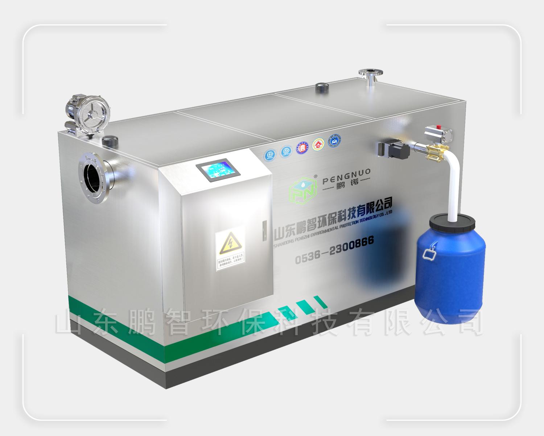 Z型油水分離設備