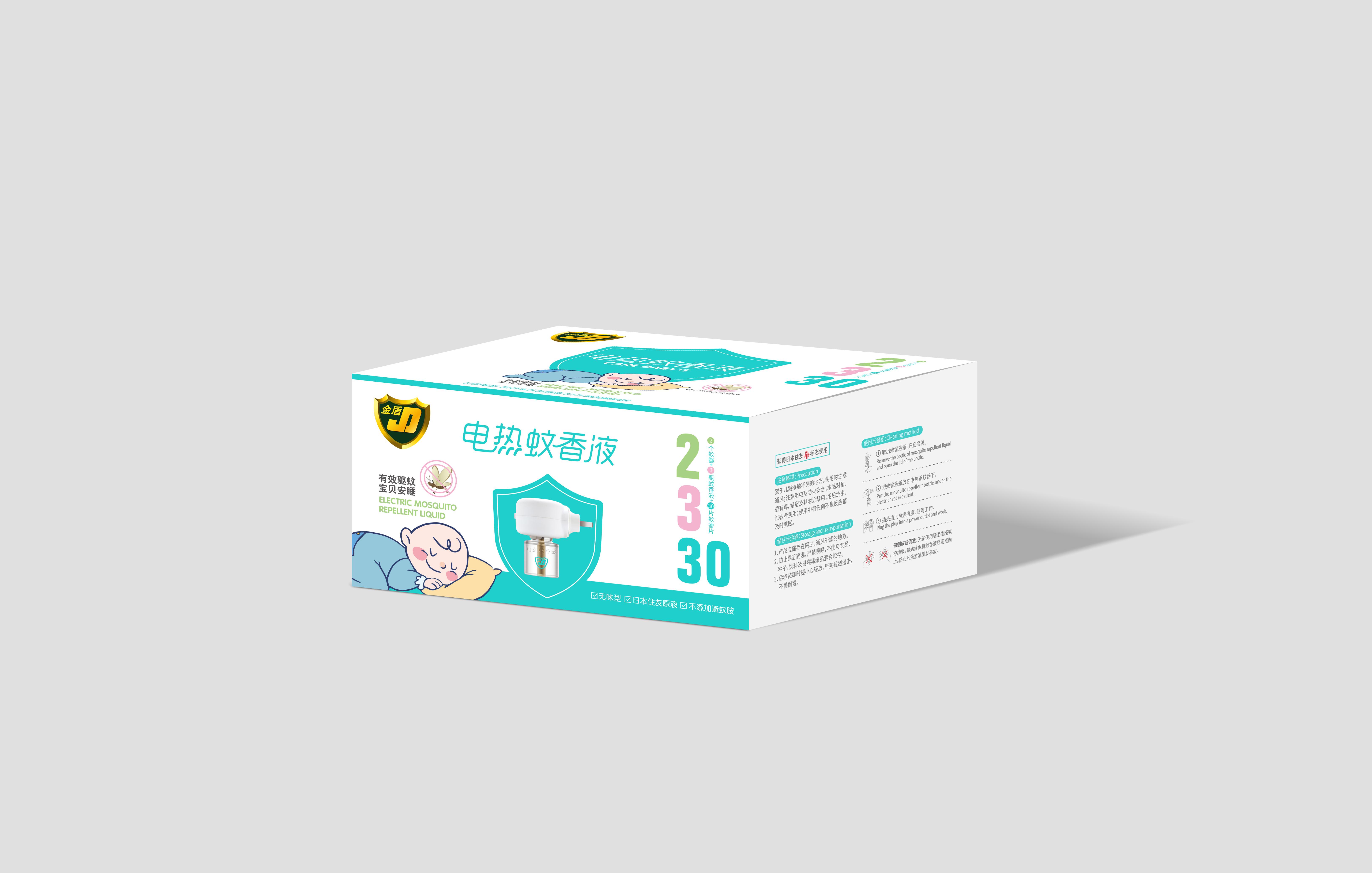 金盾兒童電熱蚊液促銷裝(3液+2器送30蚊片)