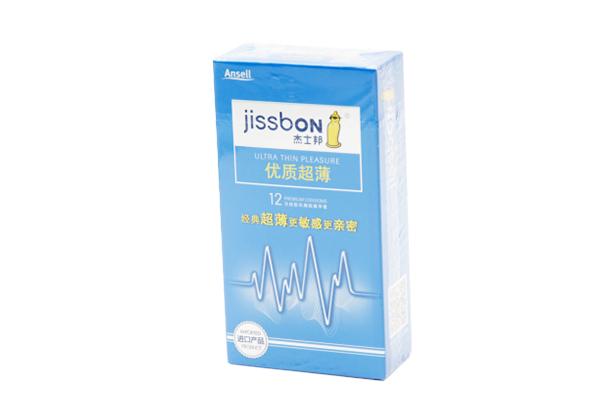 避孕套(杰士邦)优质超薄