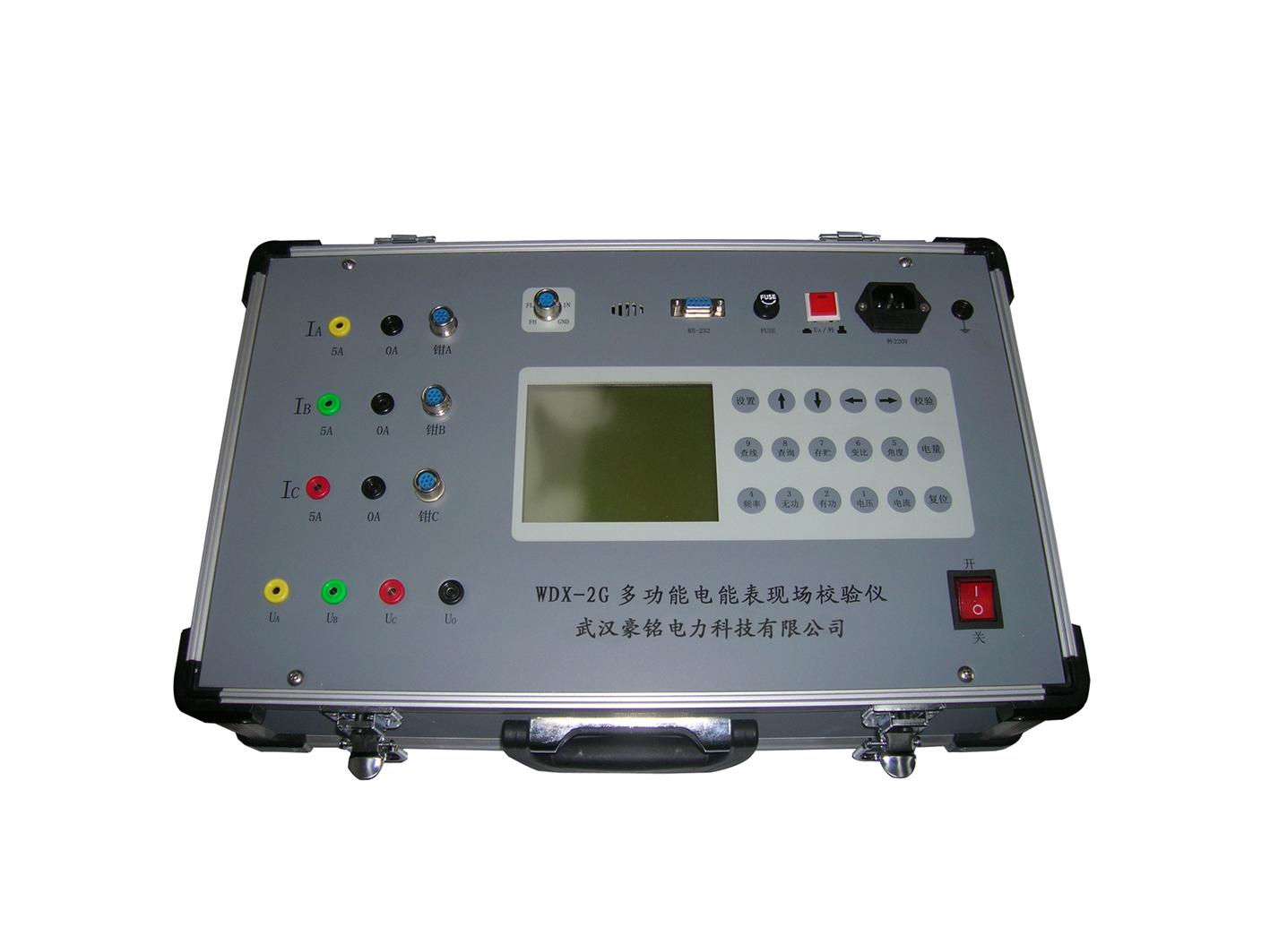 WDX-2G多功能電能表現場校驗儀
