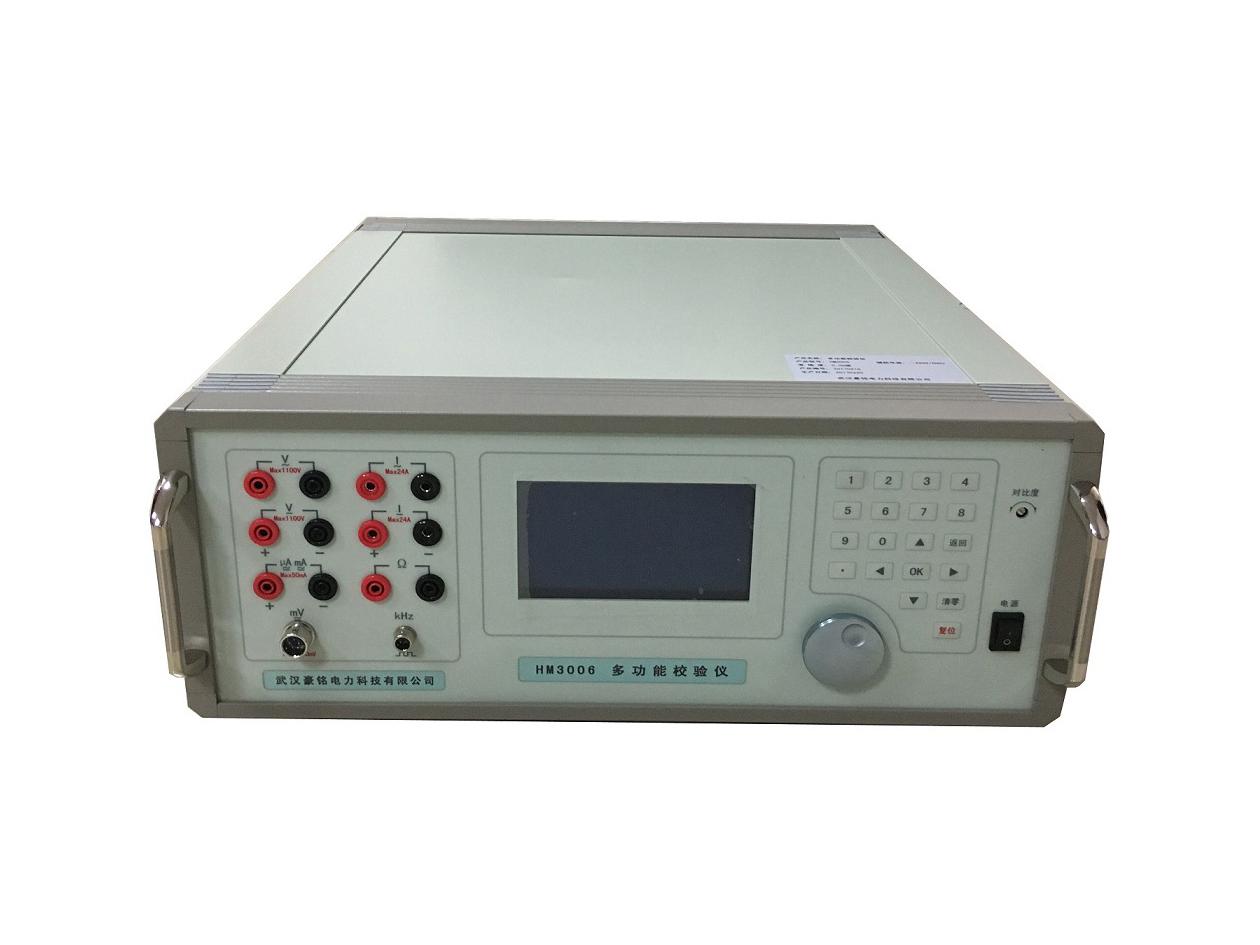HM3006多功能校驗儀