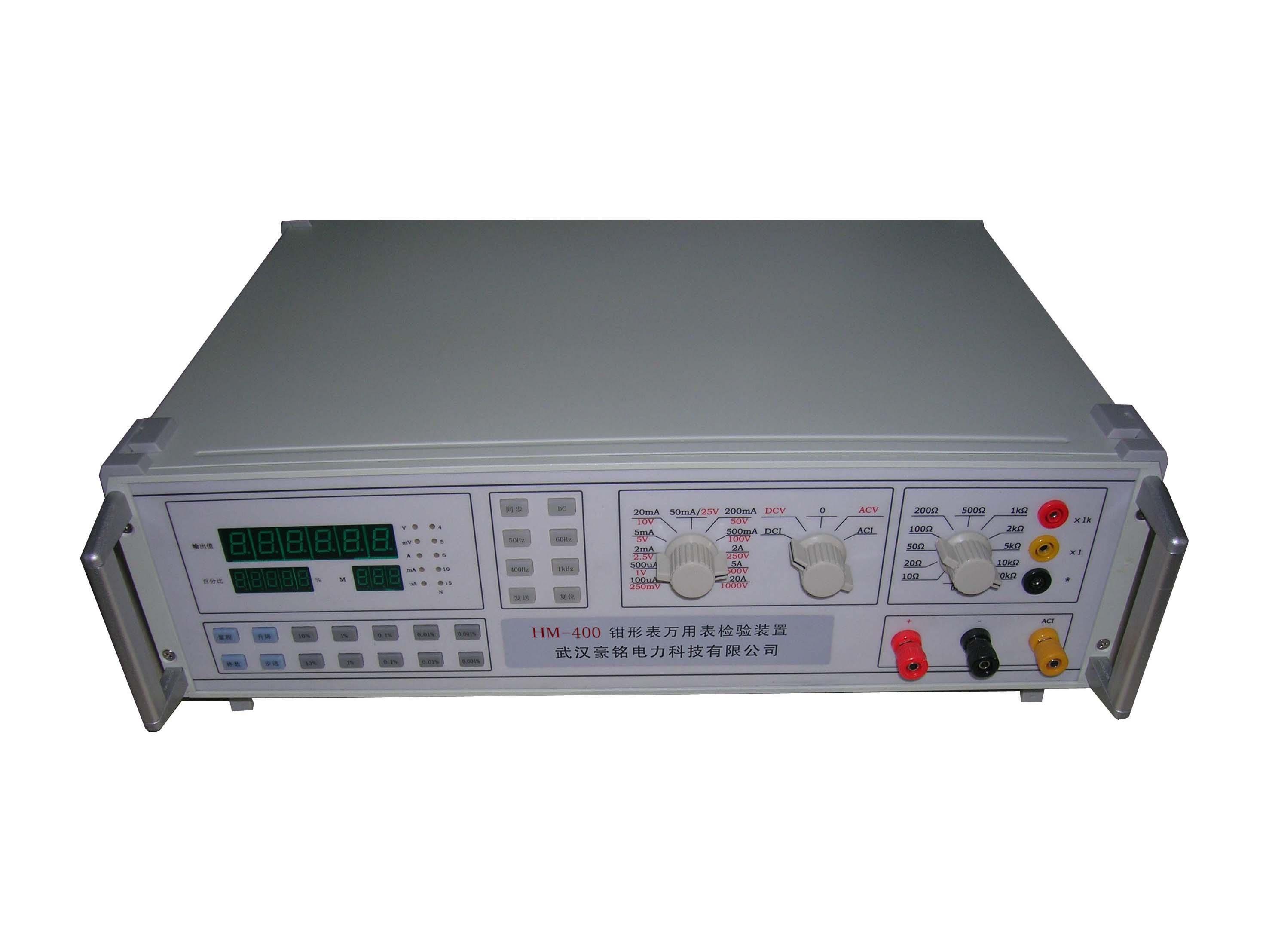HM-400鉗形表萬用表檢驗裝置