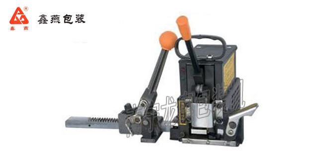 手動電熔捆包機