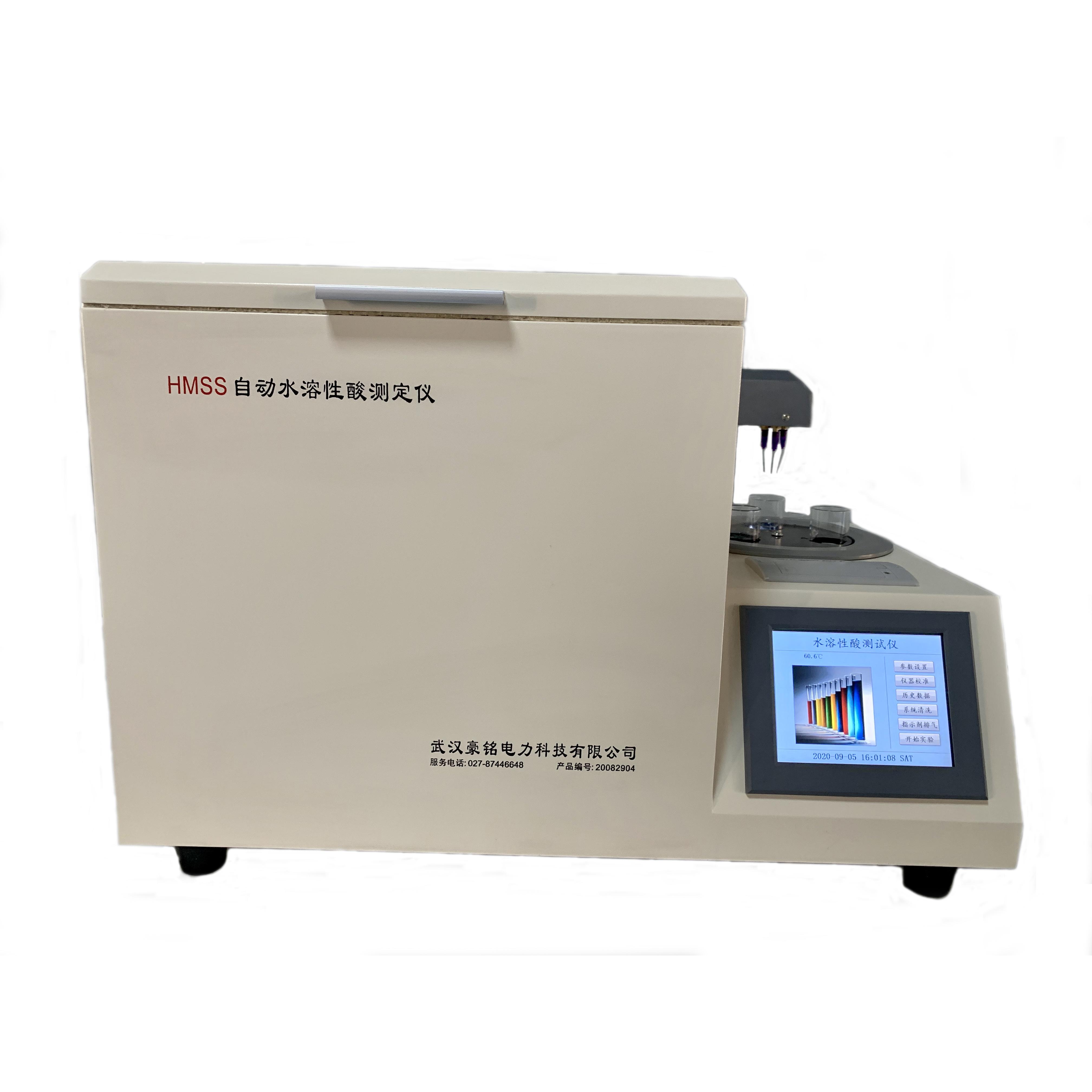 HMSS自動水溶性酸測定儀