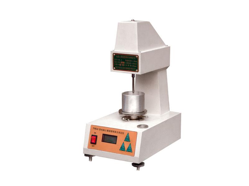 TYS--3型數顯液塑限聯合測定儀