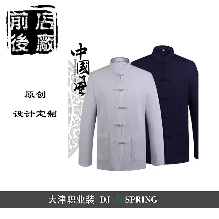 華服定制DJHF002
