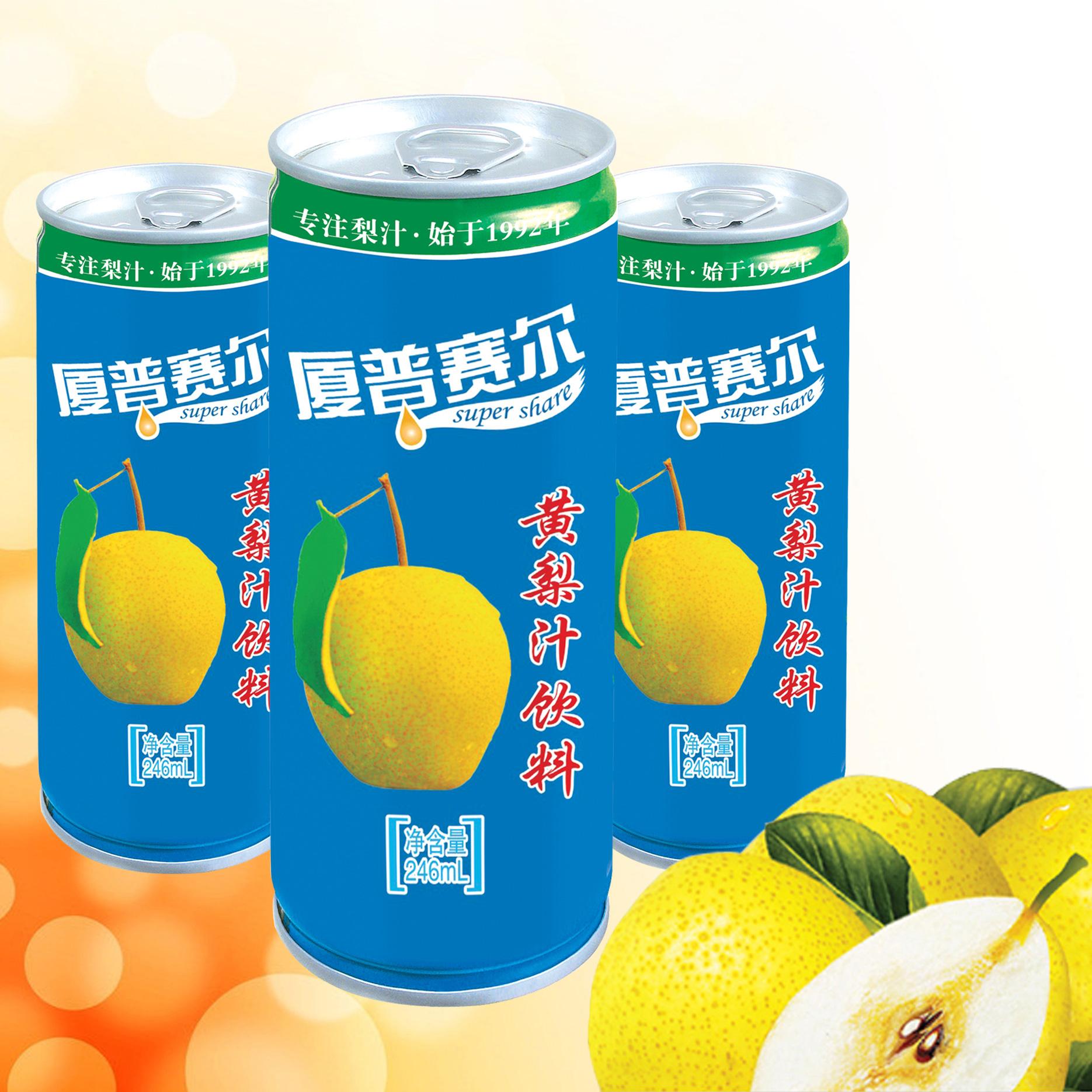 200易拉罐黄梨汁饮料