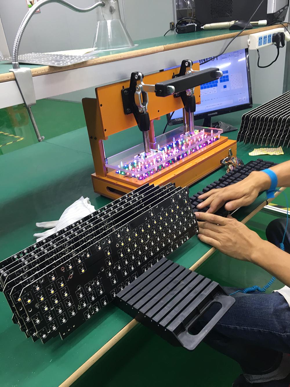 机械键盘测试