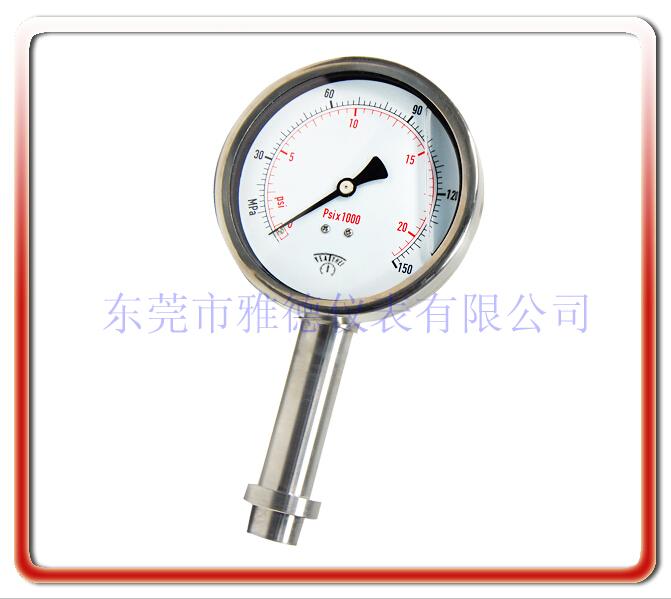 壓板式衛生隔膜壓力表