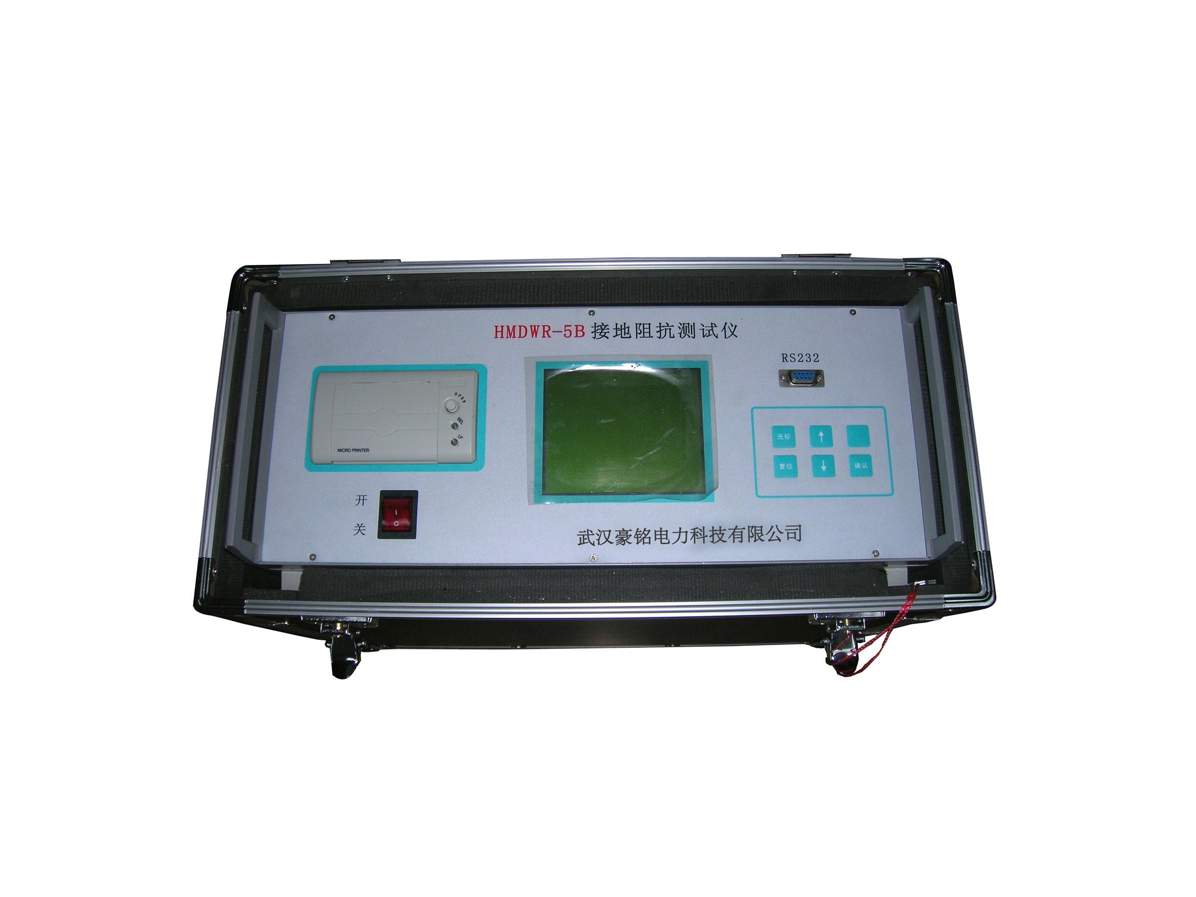 HMDWR-5B接地阻抗測試儀