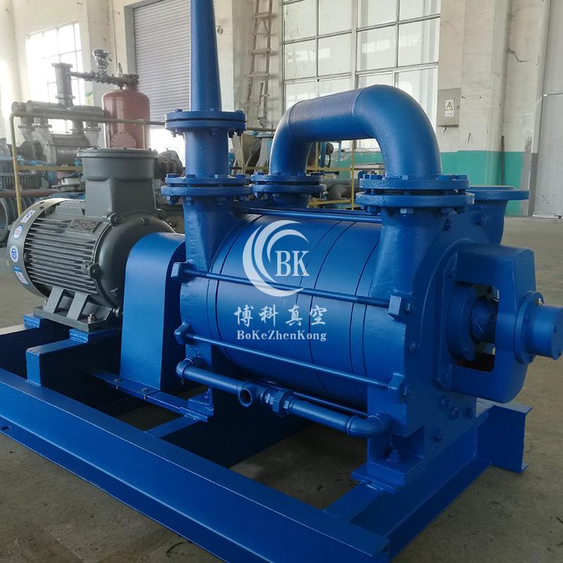 2BED兩級高效水環真空泵