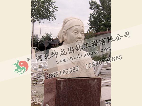 頭像石雕010
