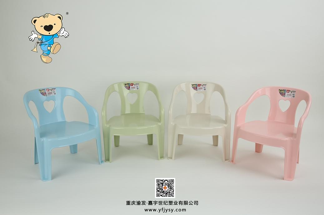 938愛心椅