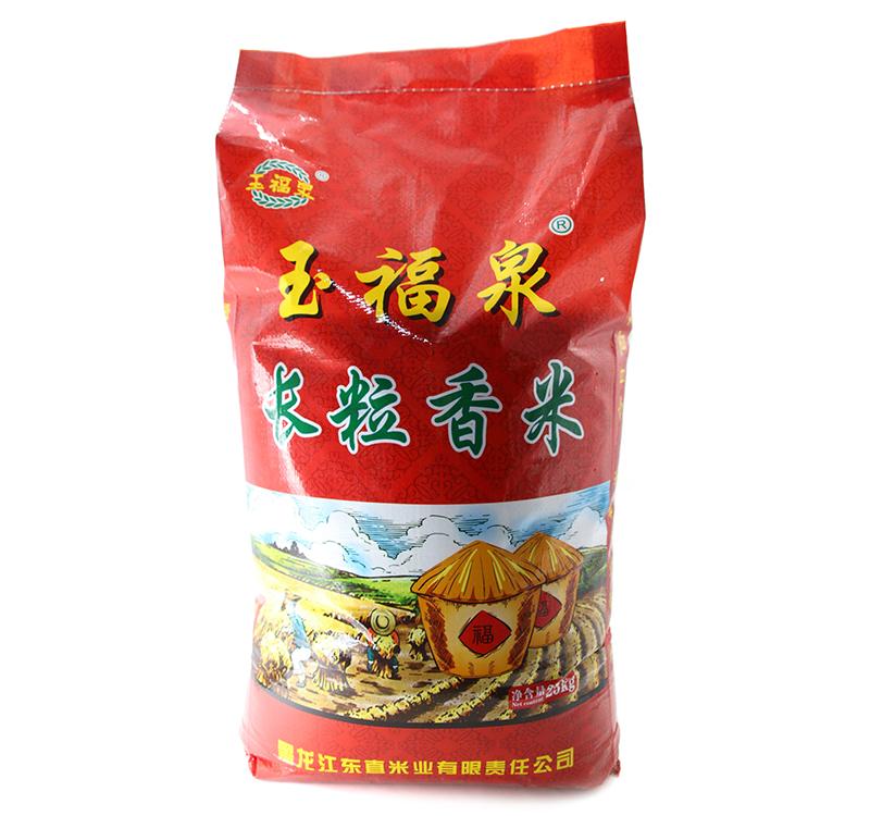 【玉福泉】长粒香米(红)-25KG