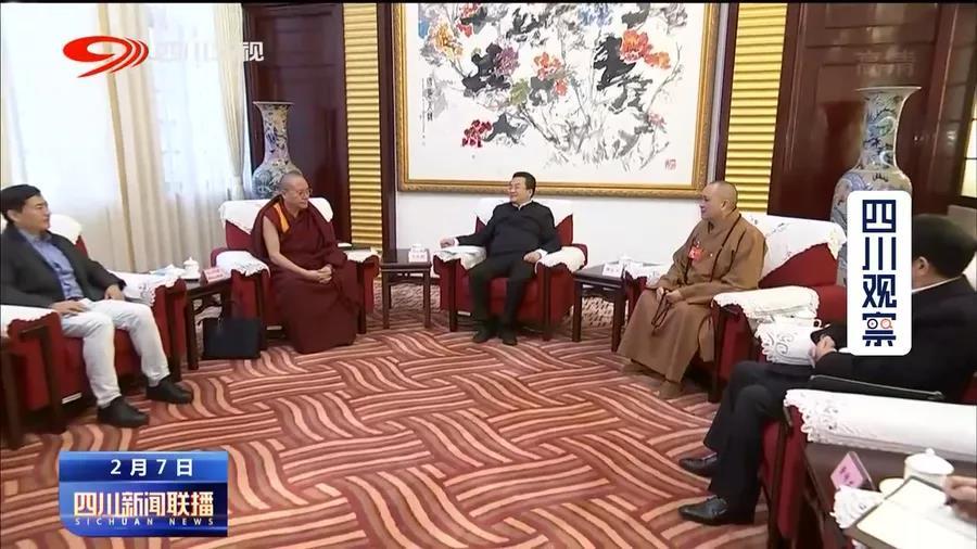 大陸希望集團總裁陳斌博士受四川省委邀請 參與座談交流