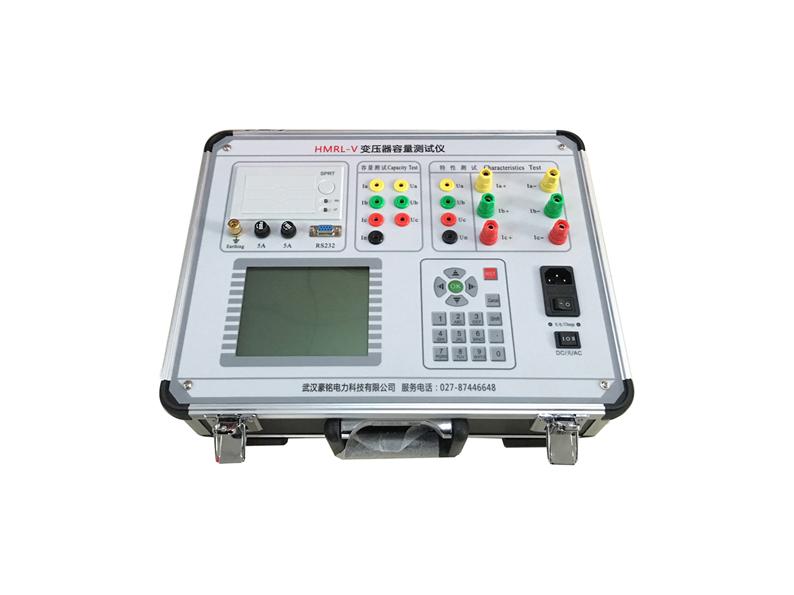 HMRL-V變壓器容量測試儀