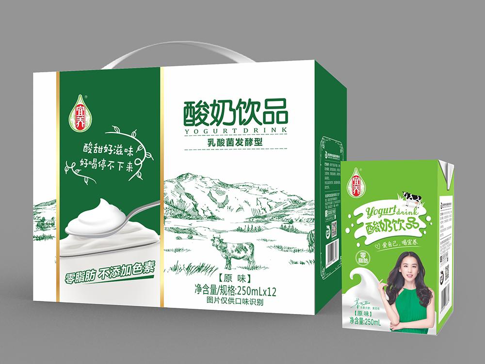 宜養原味酸奶飲品250ml*12瓶