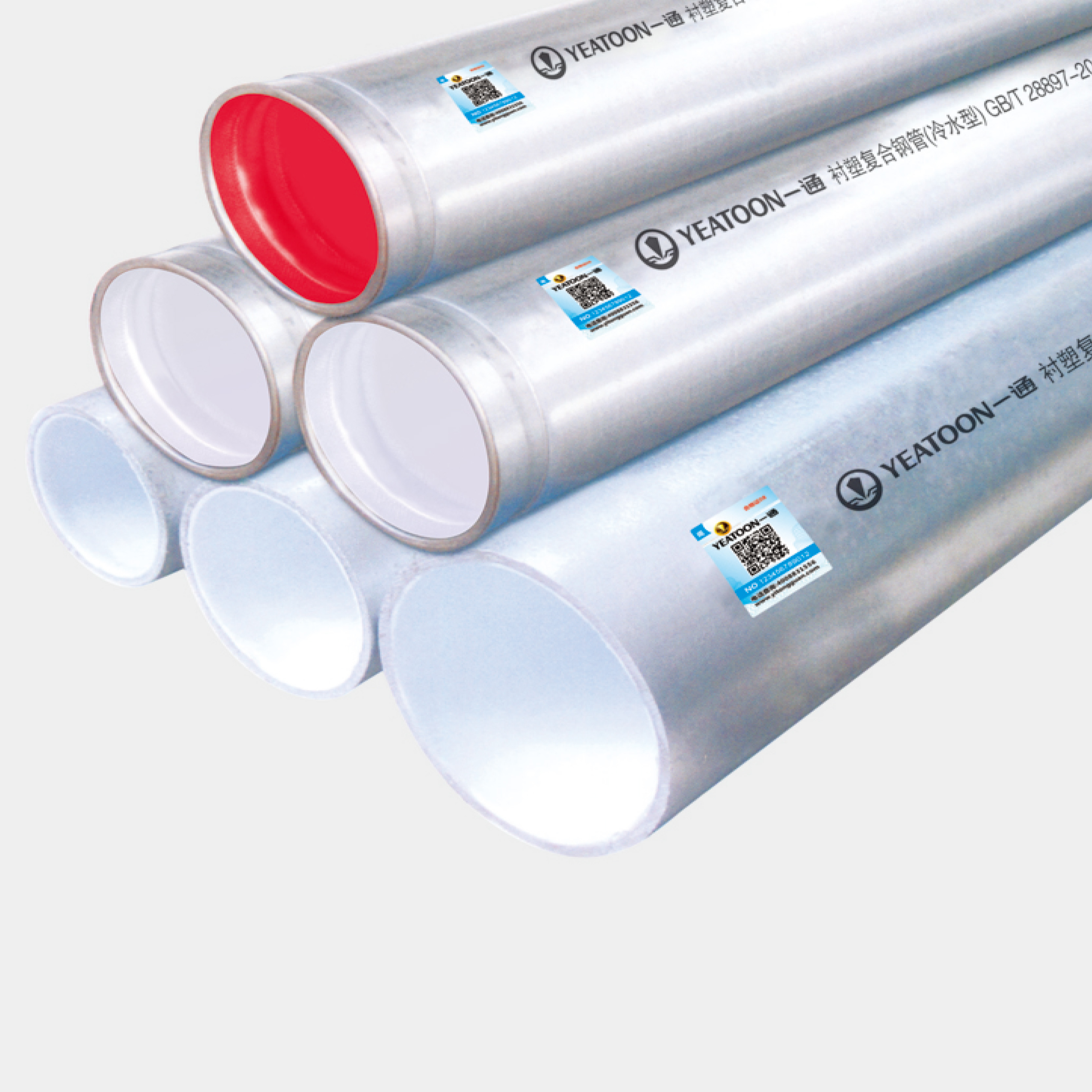給水襯塑復合鋼管(WH-11)