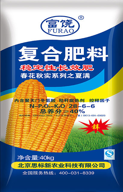 复合肥料-4