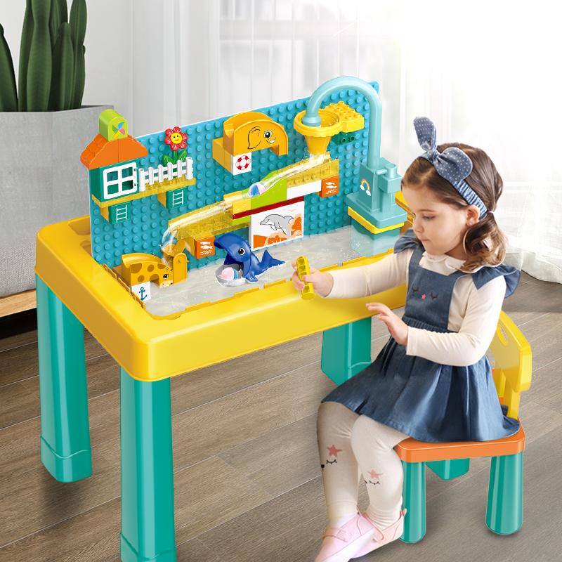 6013 DIY戲水積木桌