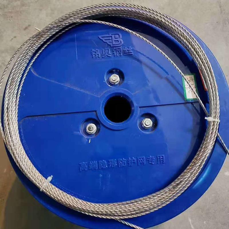 防護網鋼絲鐵氟龍