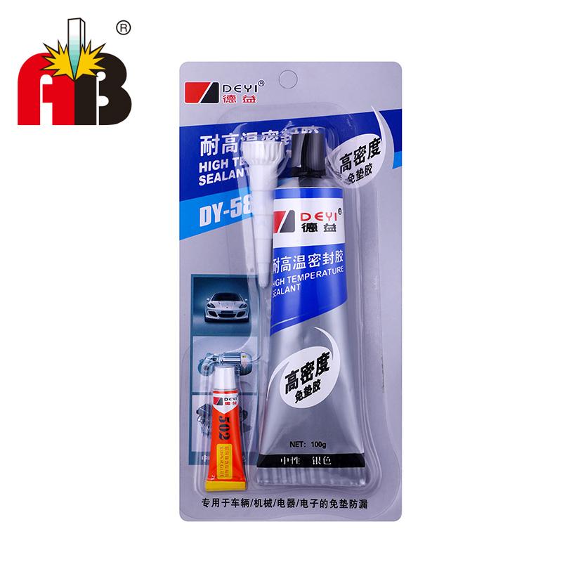 DY- M583卡裝矽酮密封膠