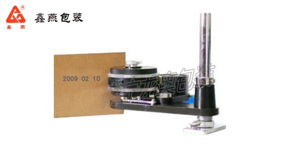 紙箱打碼機